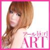 ART-アール-