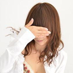 真奈美(まなみ)